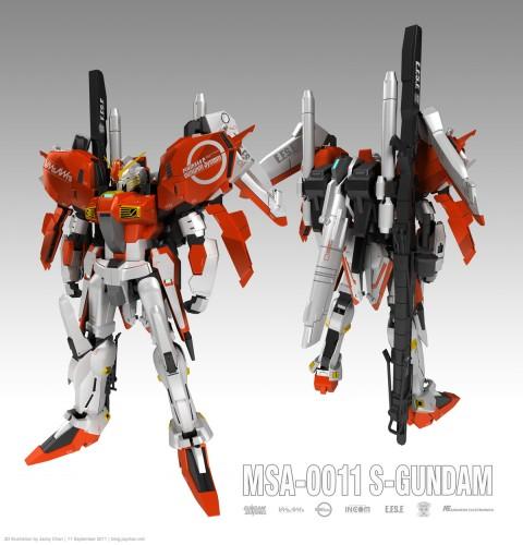 EX-s S-gundam 3D model
