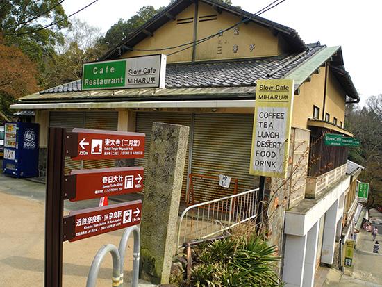 Nara Slow cafe