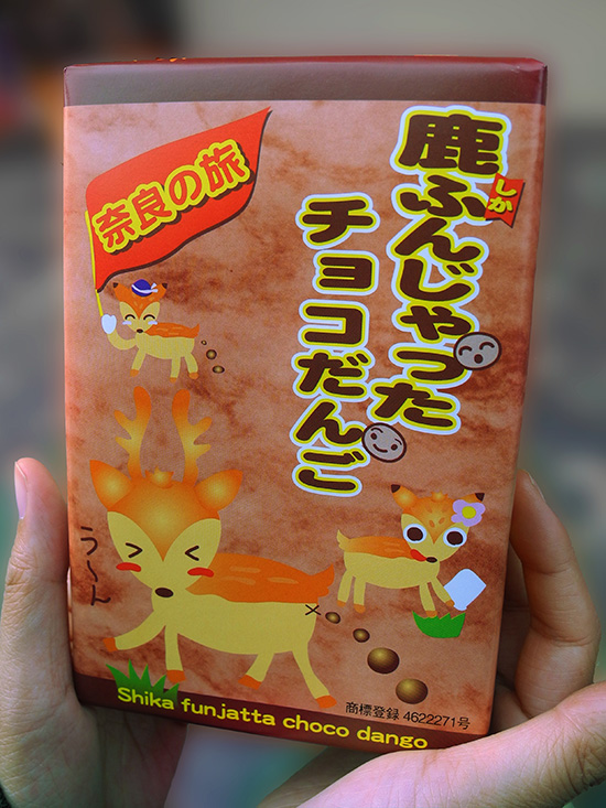Deer poop mochi