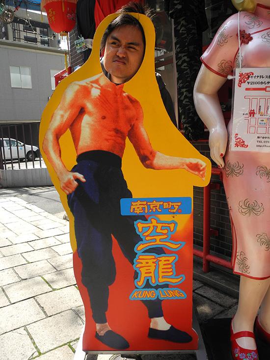 Bruce lee in Kobe chinatown