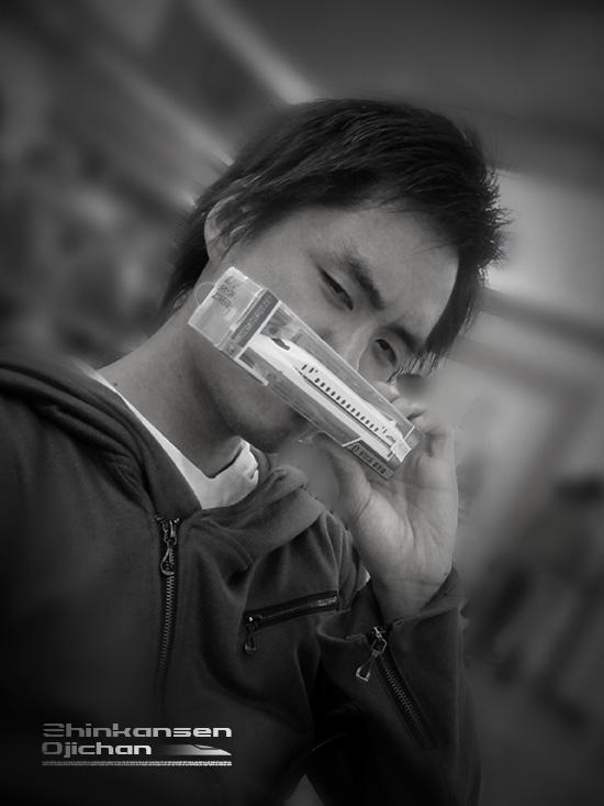 They call me the Shinkansen Ojichan