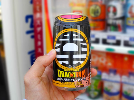 Dragonball soft drink