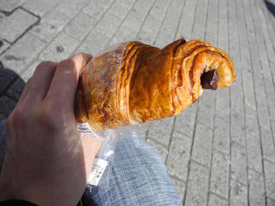 Japanese Croissant