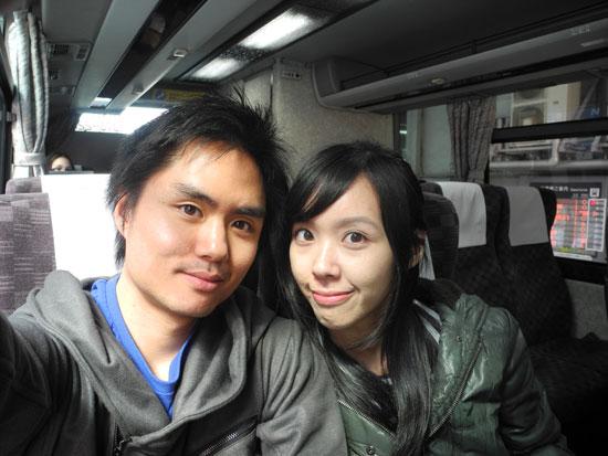 Bus to Kawaguchiko