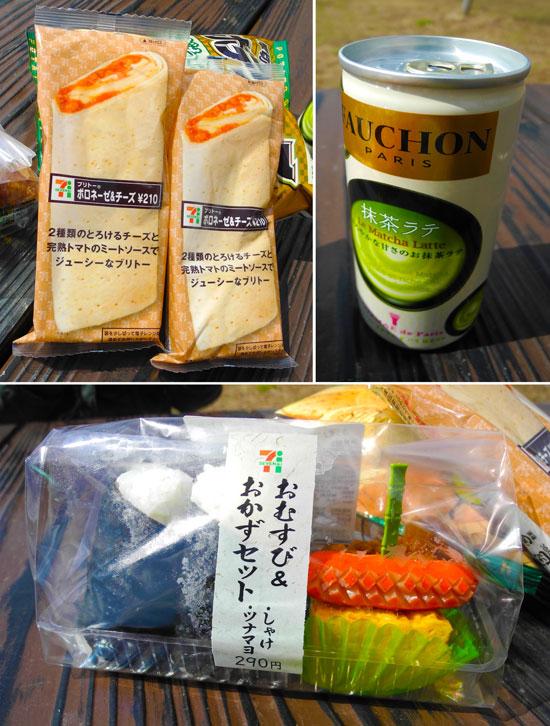 Lunch at Kawaguchiko lakeside