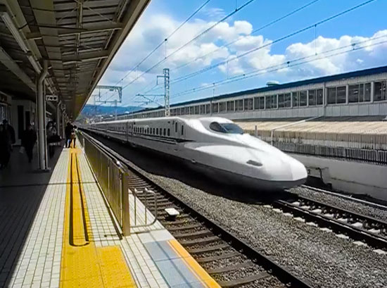 Shinkansen from Mishima to Kyoto