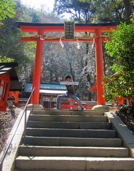 Entrance to Monkey Park. You may not advance
