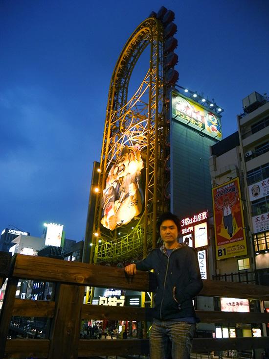 Osaka strange ferris wheel