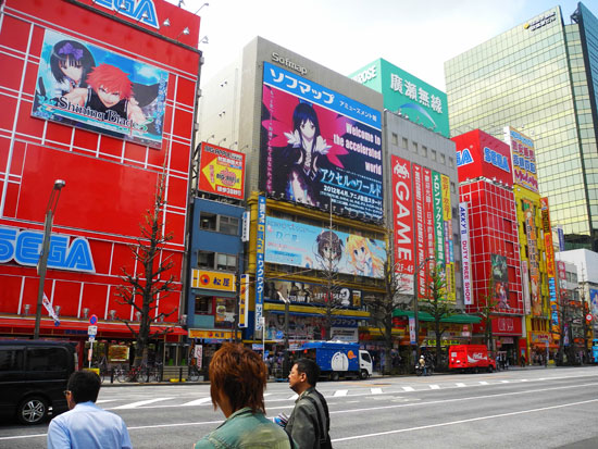 Akihabara street