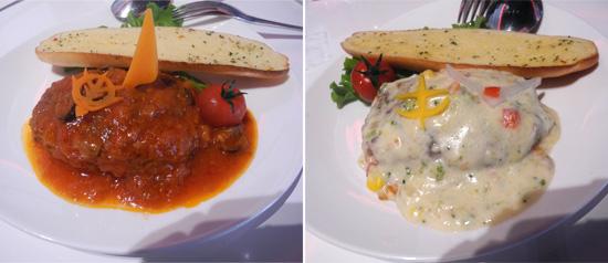 Gundam Cafe meals