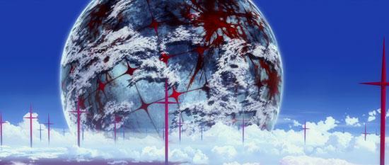 giant spinning sphere